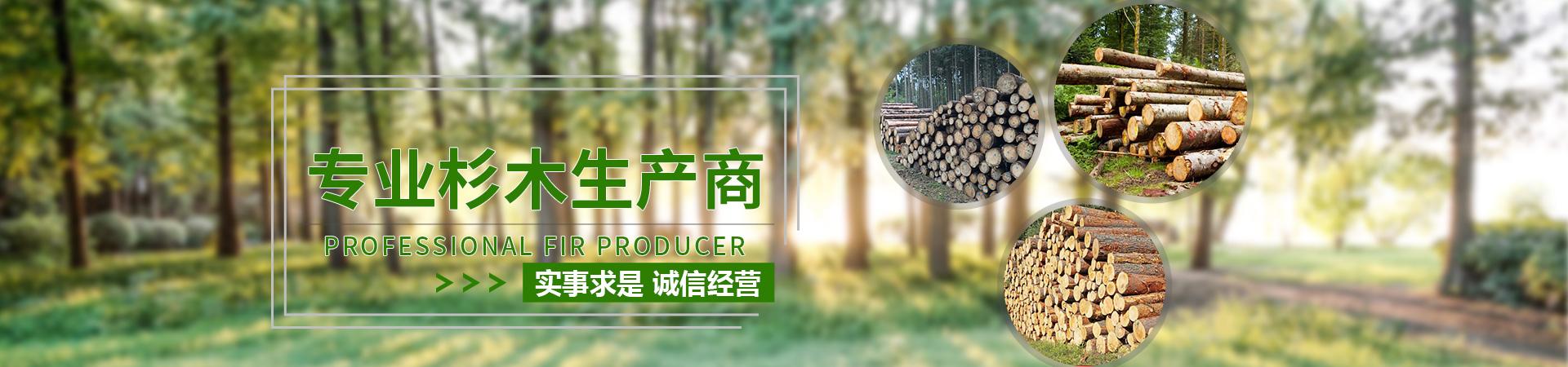 http://www.leotimber.cn/data/upload/202101/20210118133730_739.jpg